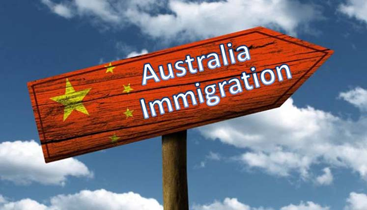 What is the Processing Time for Australian Immigration ?